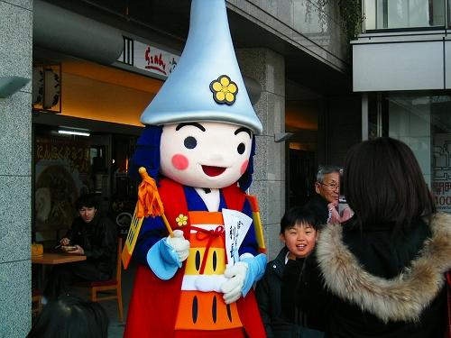 今日は高岡なべ祭り!写真1