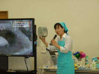 お家のお掃除教室☆好評でしたよ!写真1