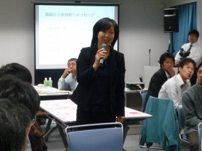 今日は起業チャレンジ講座 ☆彡写真2