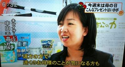 母の日に「時間とキレイ」をプレゼント☆写真3