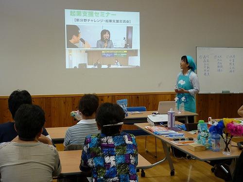 技能講習「子育て支援」レポート!写真1