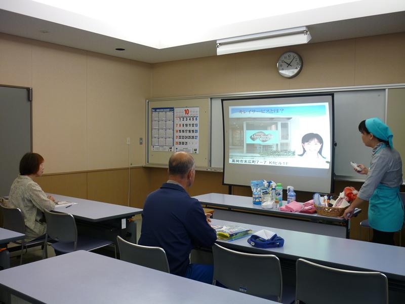 シニアワークプログラム事業・職業体験実習「ハウスクリーニング講習(小矢部)」1日目写真1