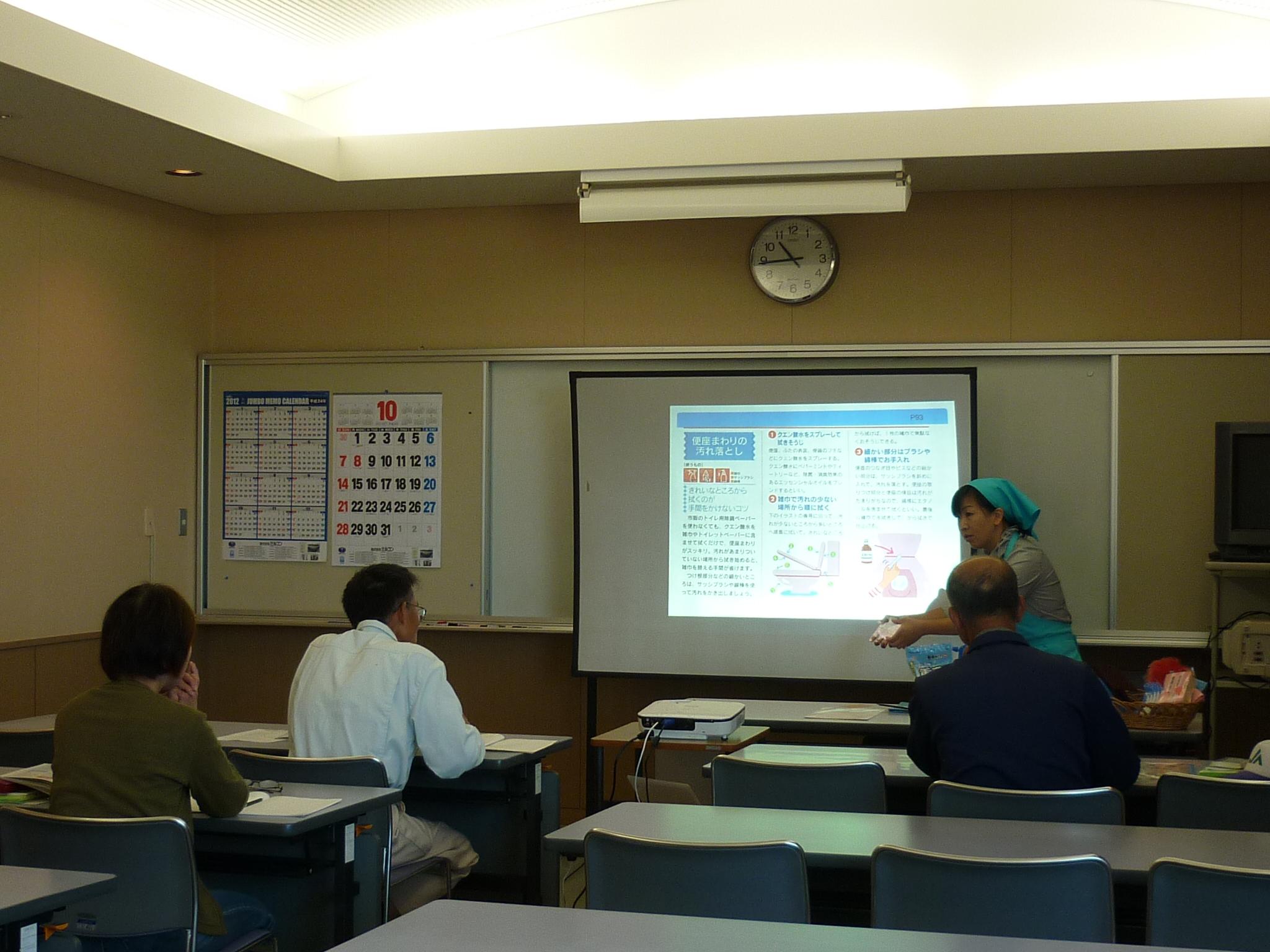 シニアワークプログラム事業・職業体験実習「ハウスクリーニング講習(小矢部)」2日目写真1