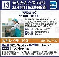 s-img-609180928-0002.jpg