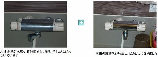 s-H-1-2okyakusama
