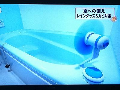 バスルームのカビ対策写真3