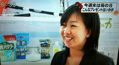 母の日におそうじギフトのプレゼント☆写真1