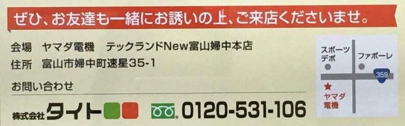 プロが教える!かんたん☆スッキリ「お家のお掃除教室」写真4